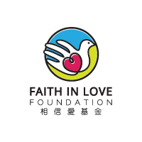 faithinlove-01