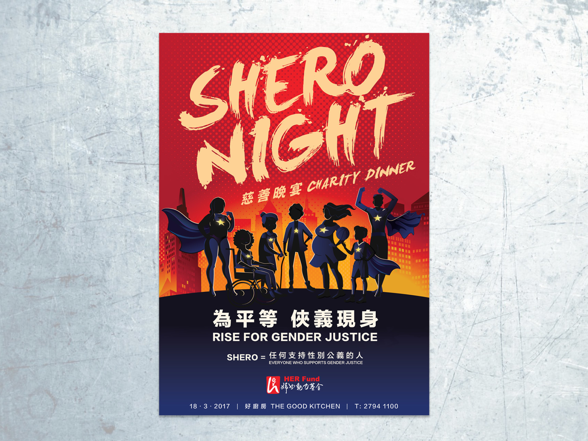 Poster design key - Her Fund Shero Night Poster Design